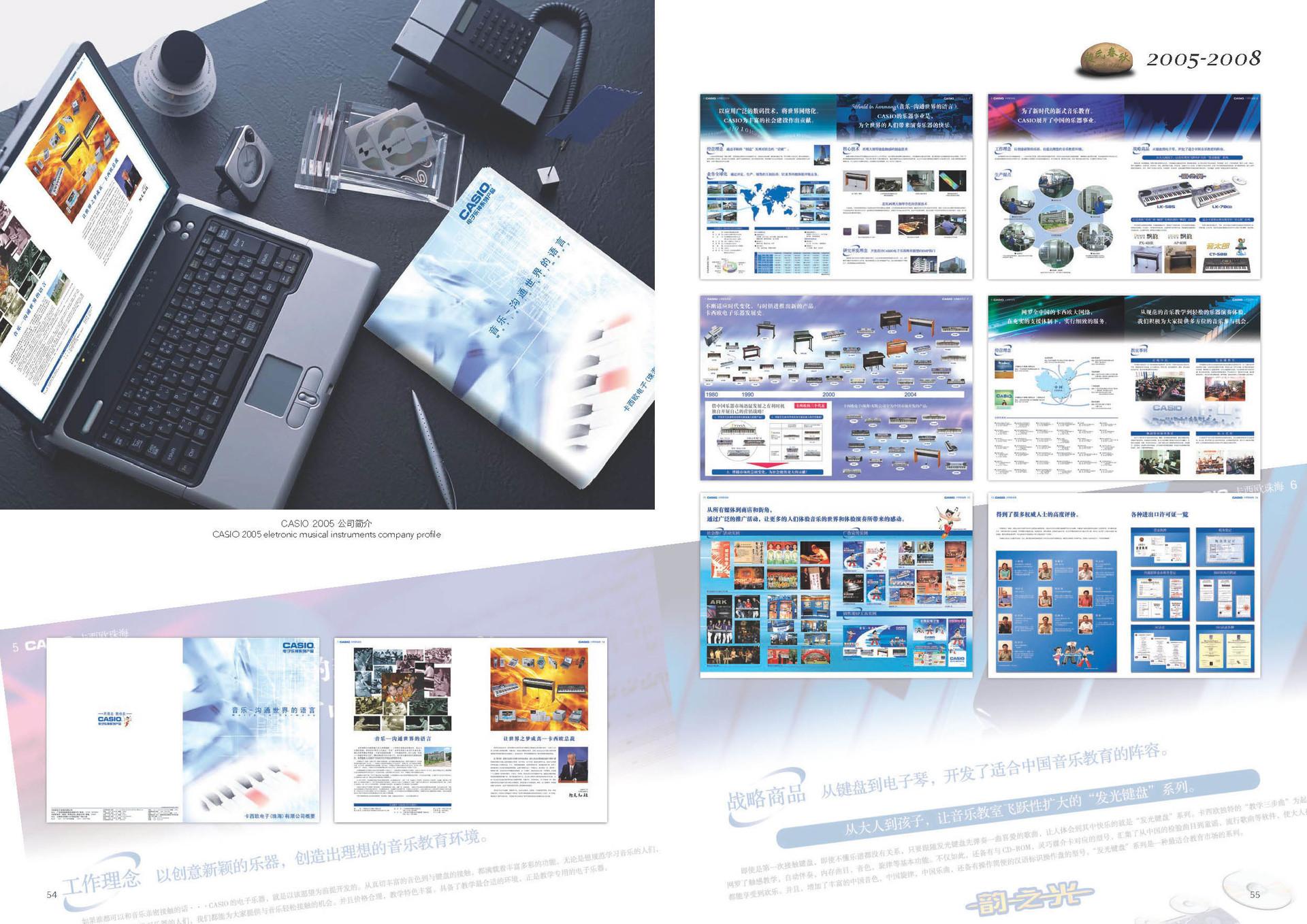 Chris qing qing zhao graphic design portfolio page 08