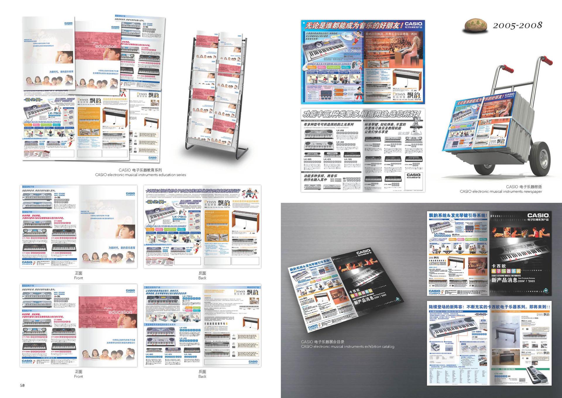 Chris qing qing zhao graphic design portfolio page 09