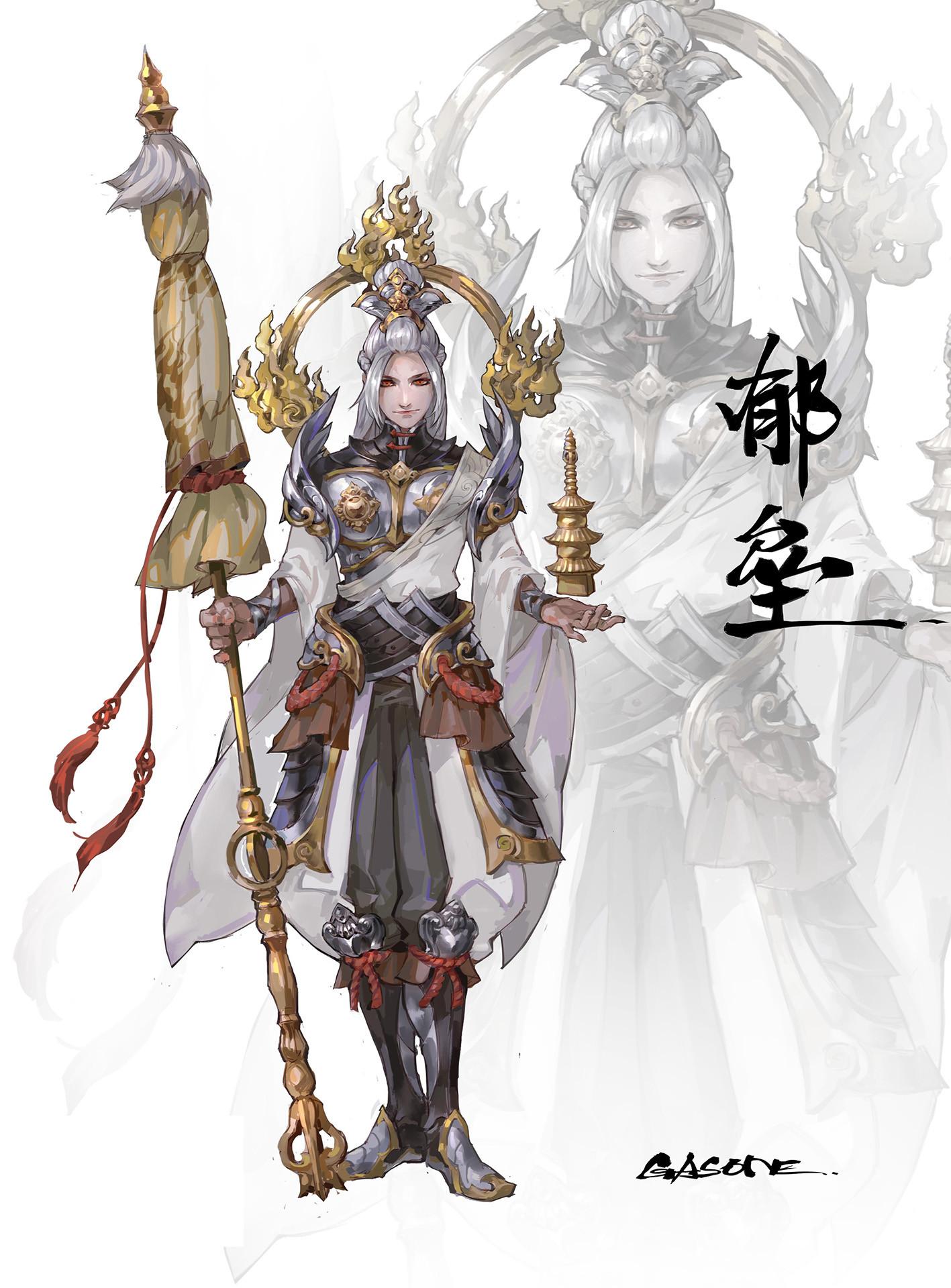 Shengyi sun