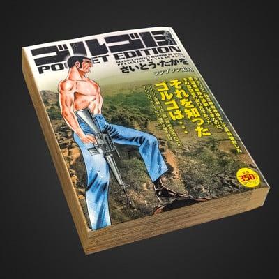 Vlx kuzmin 13 pocket edition for 3dscanbooks challenge