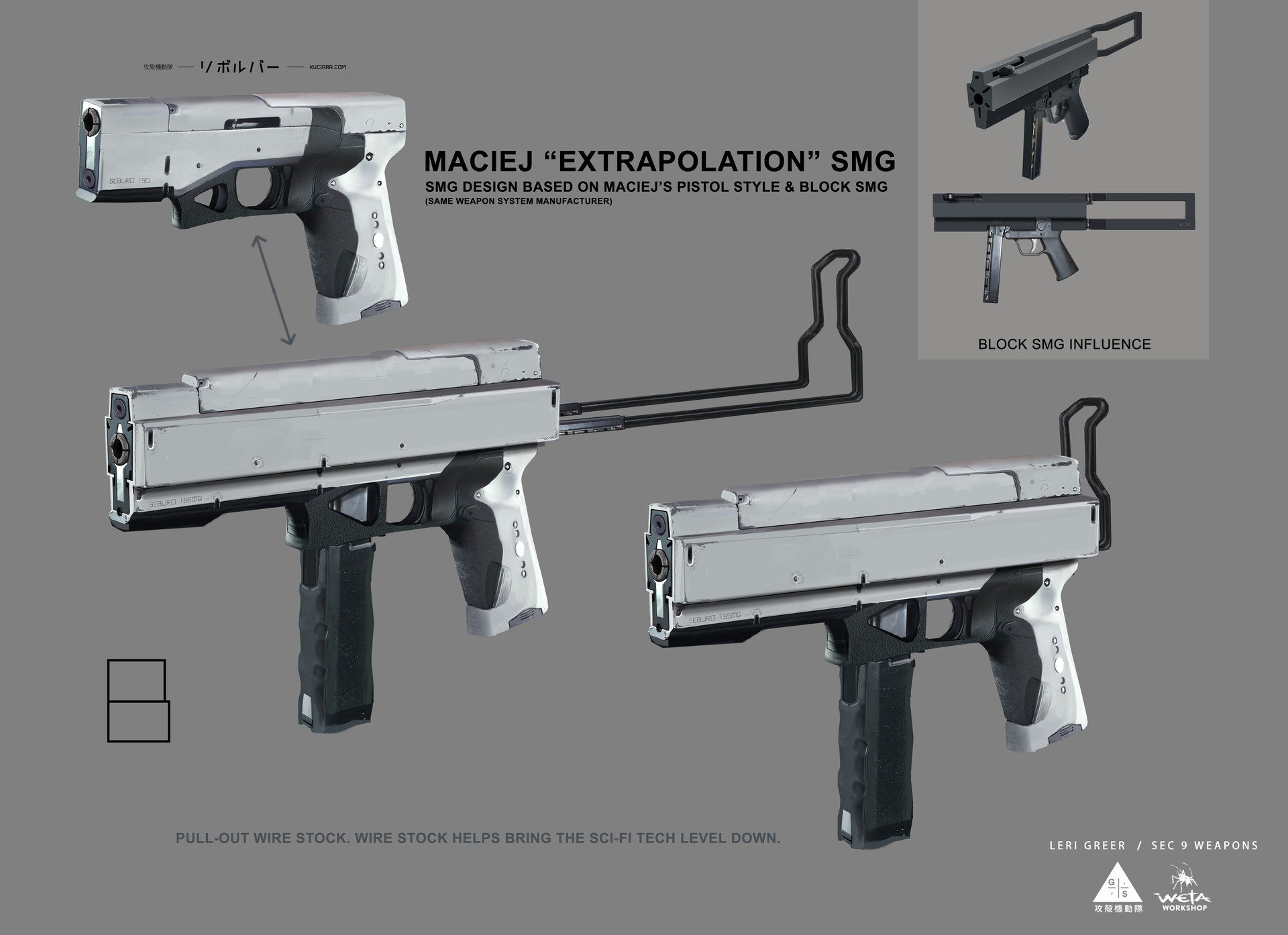 Section 9 Weapons - Artists: Leri Greer + Maciej Kuciara