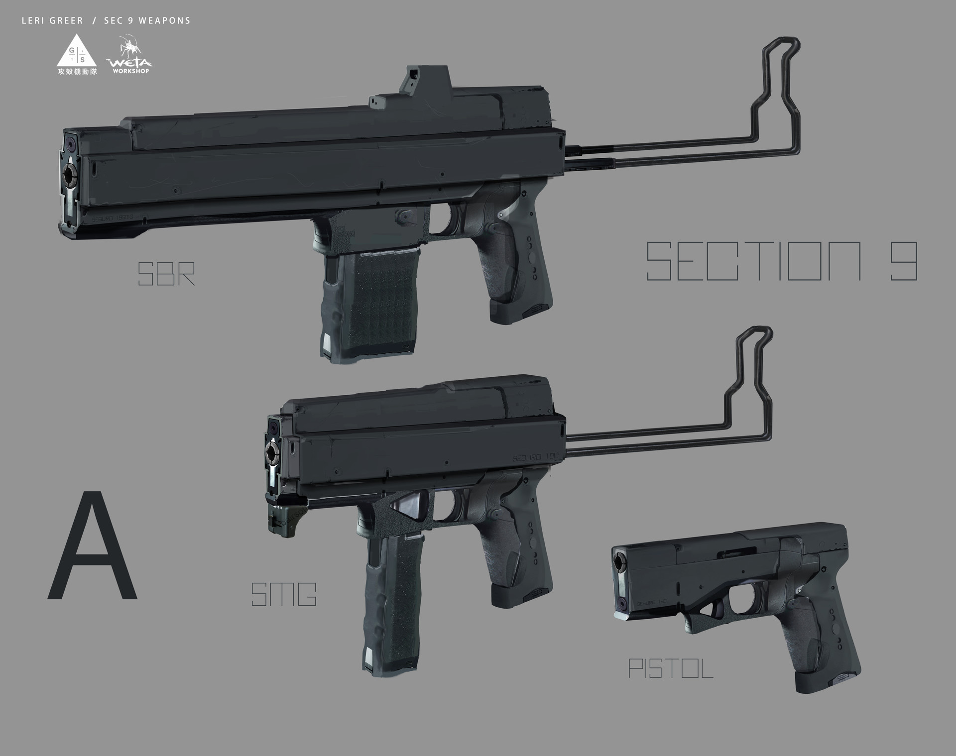 Section 9 Weapons - Artists: Leri Greer