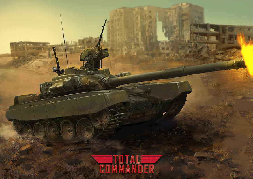 Total Commander - DragonTank