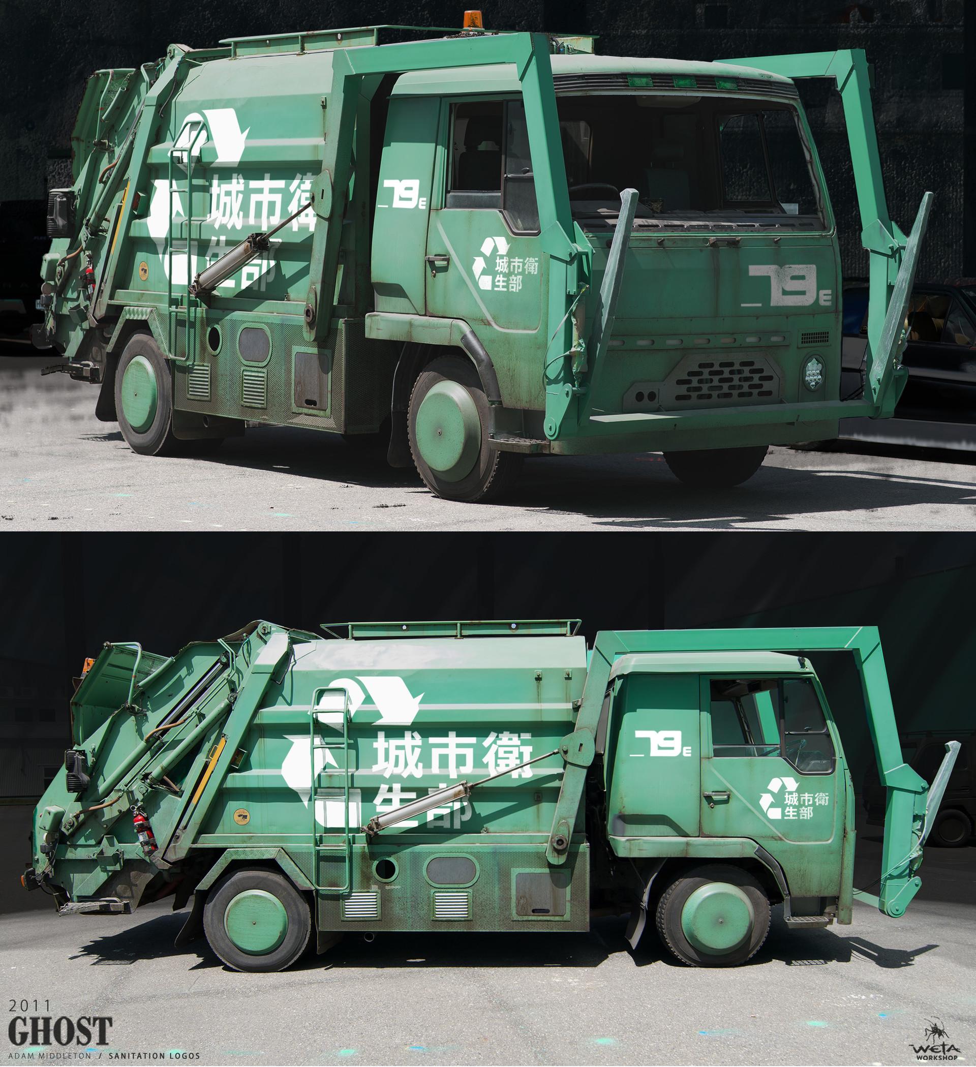 Adam middleton 2011 gs sanitation logos context 06 am wwd