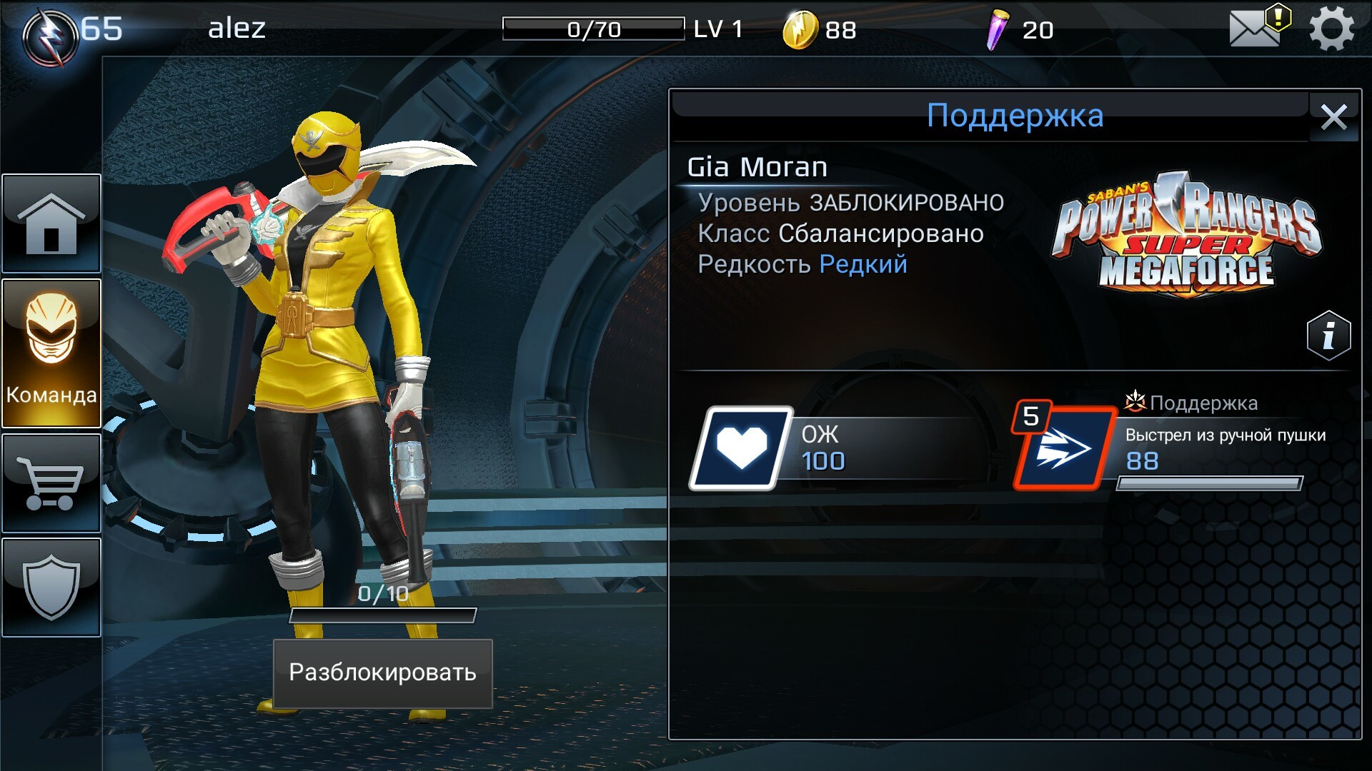 Room 8 studio screenshot 2017 03 24 18 24 35 398 com nway powerrangerslegacywars