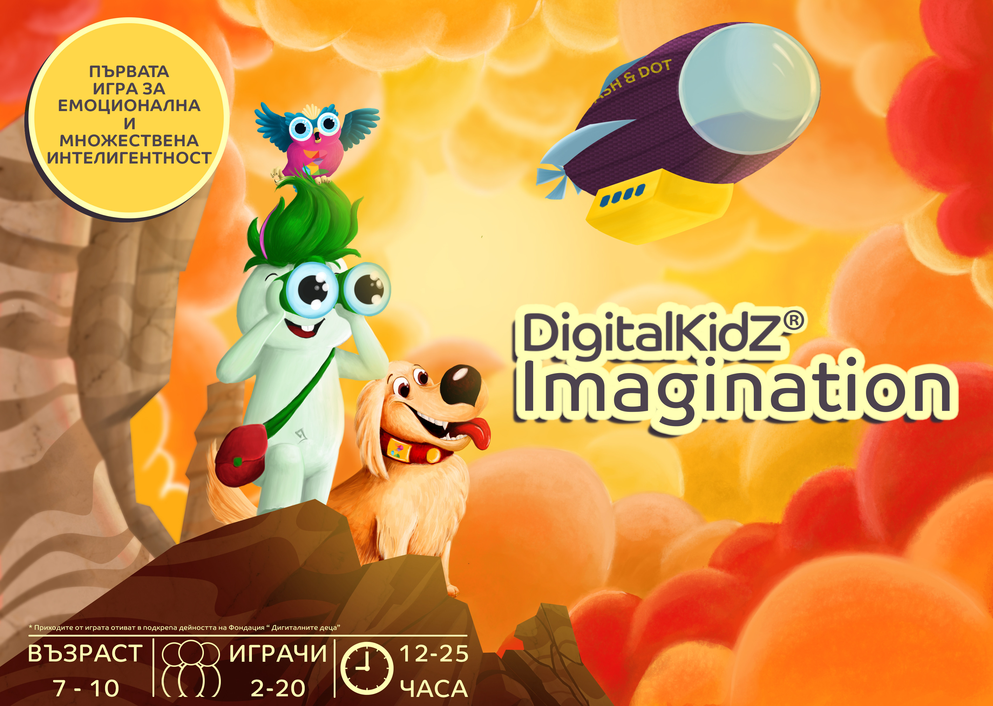DigitalKidZ Imagination board game cover