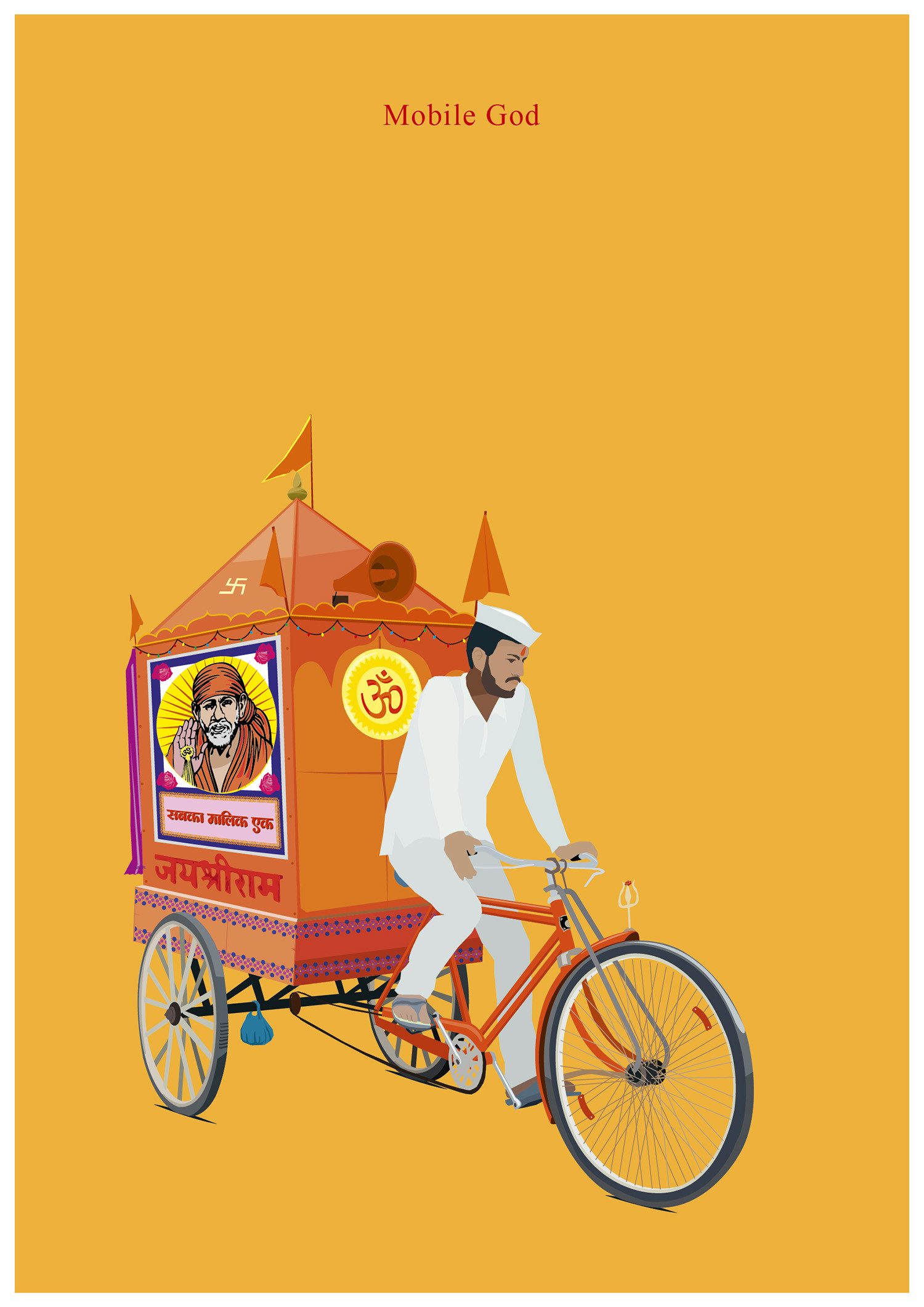 Rajesh sawant mobile god 01