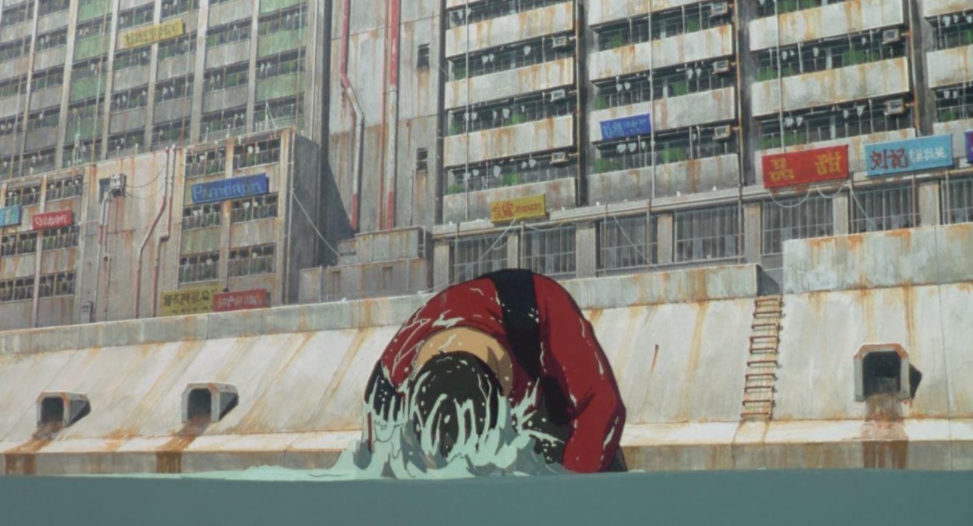 Screenshot from '95 film