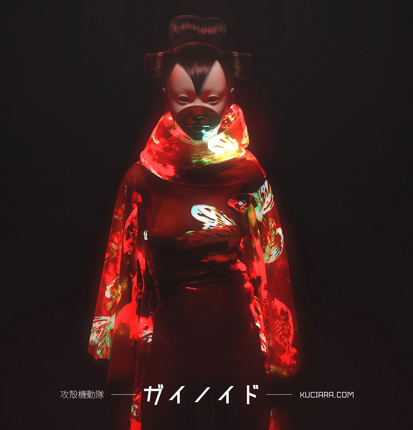Maciej kuciara 150807 cha geisha kimono mk cam01 v002