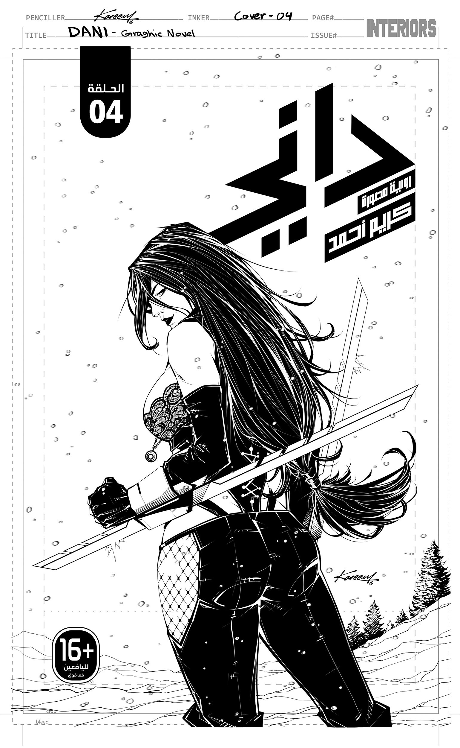 Chapter-04 Cover