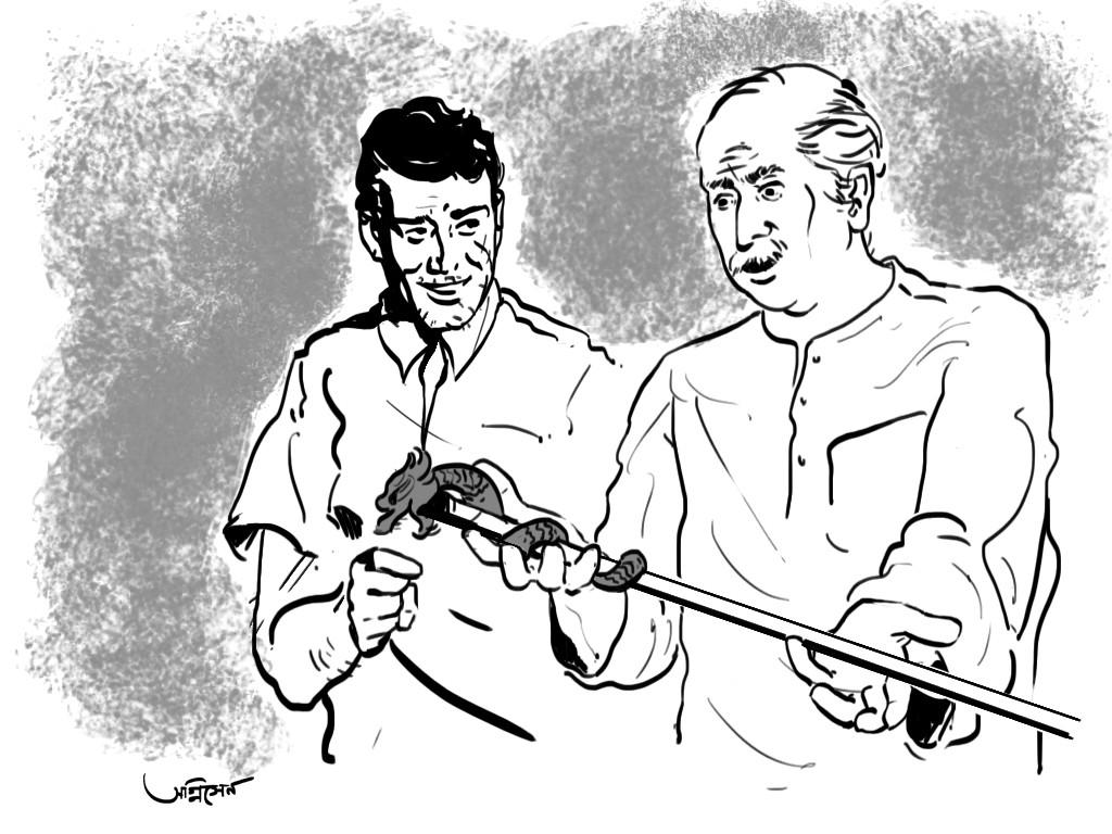 agnibha sen the mystery of the cane  agnibha sen chhari rahashya