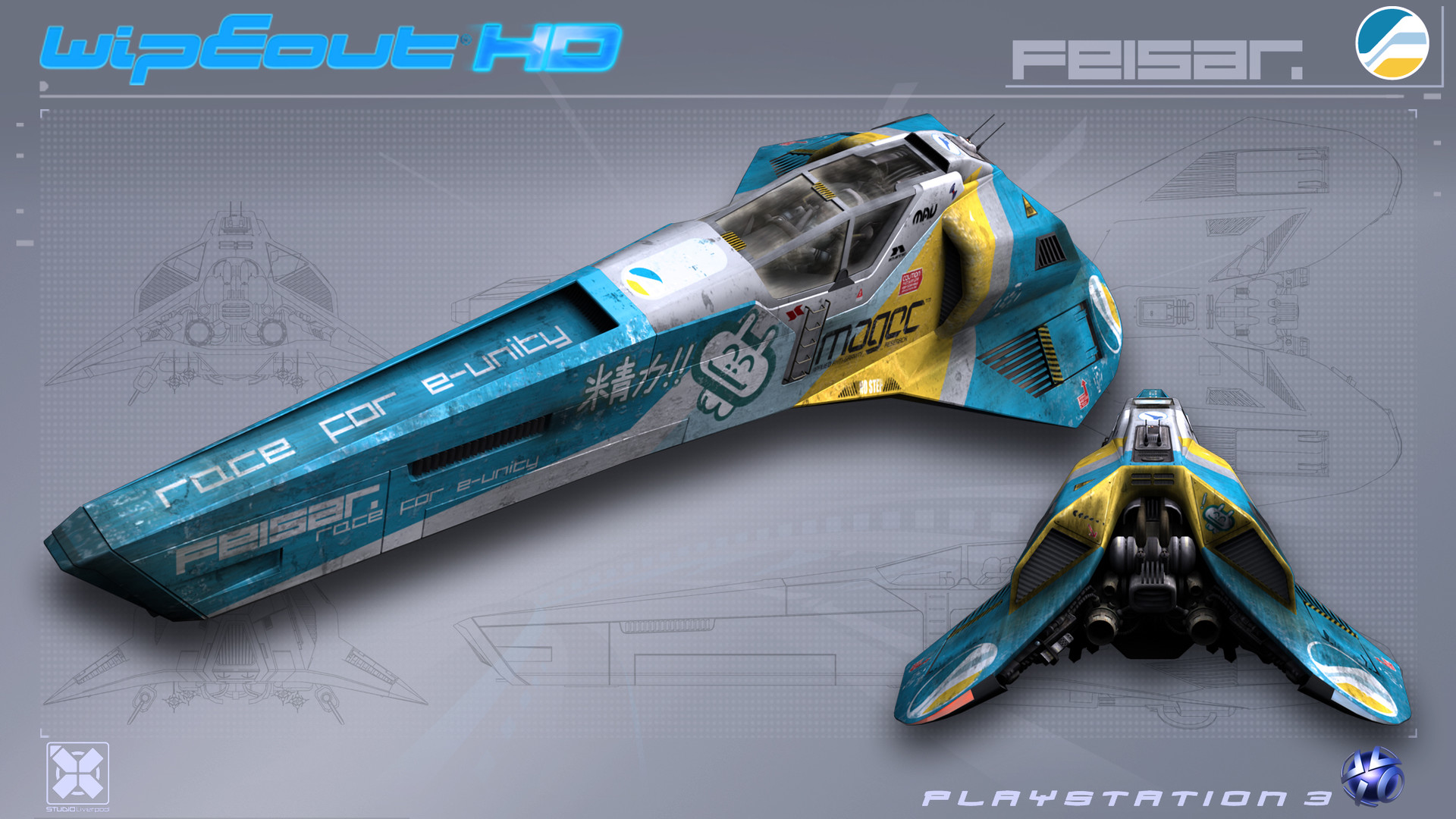 Dean ashley hr wipeout hd feisar