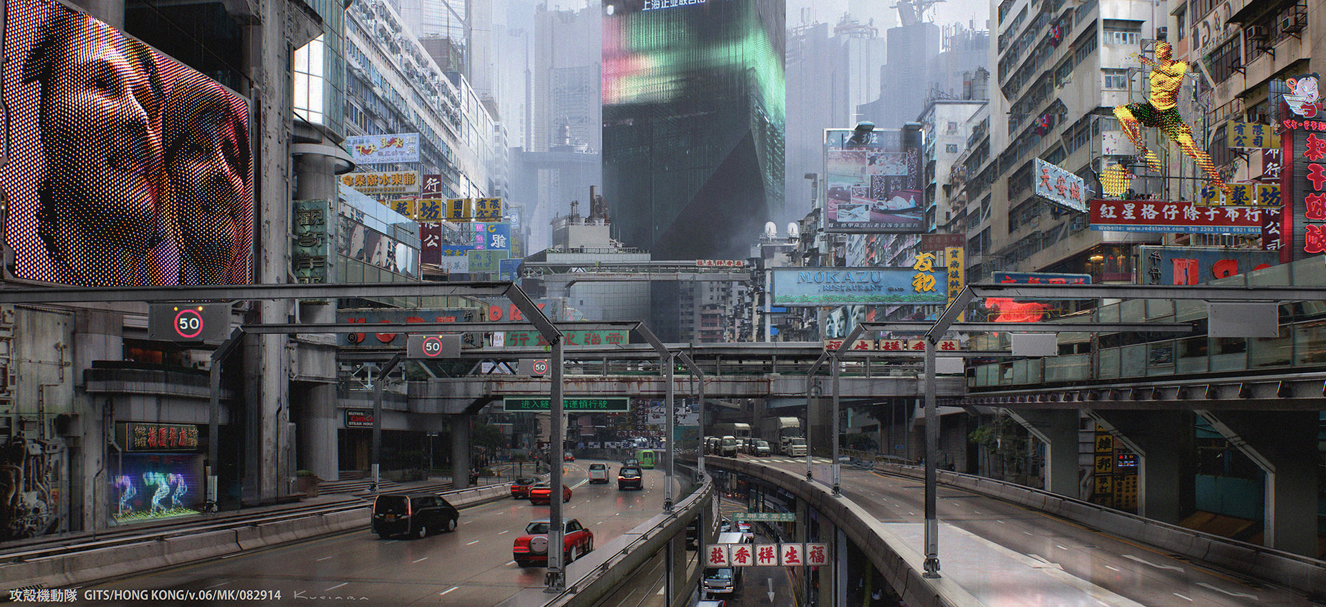 Artstation Ghost In The Shell Environments And People Maciej