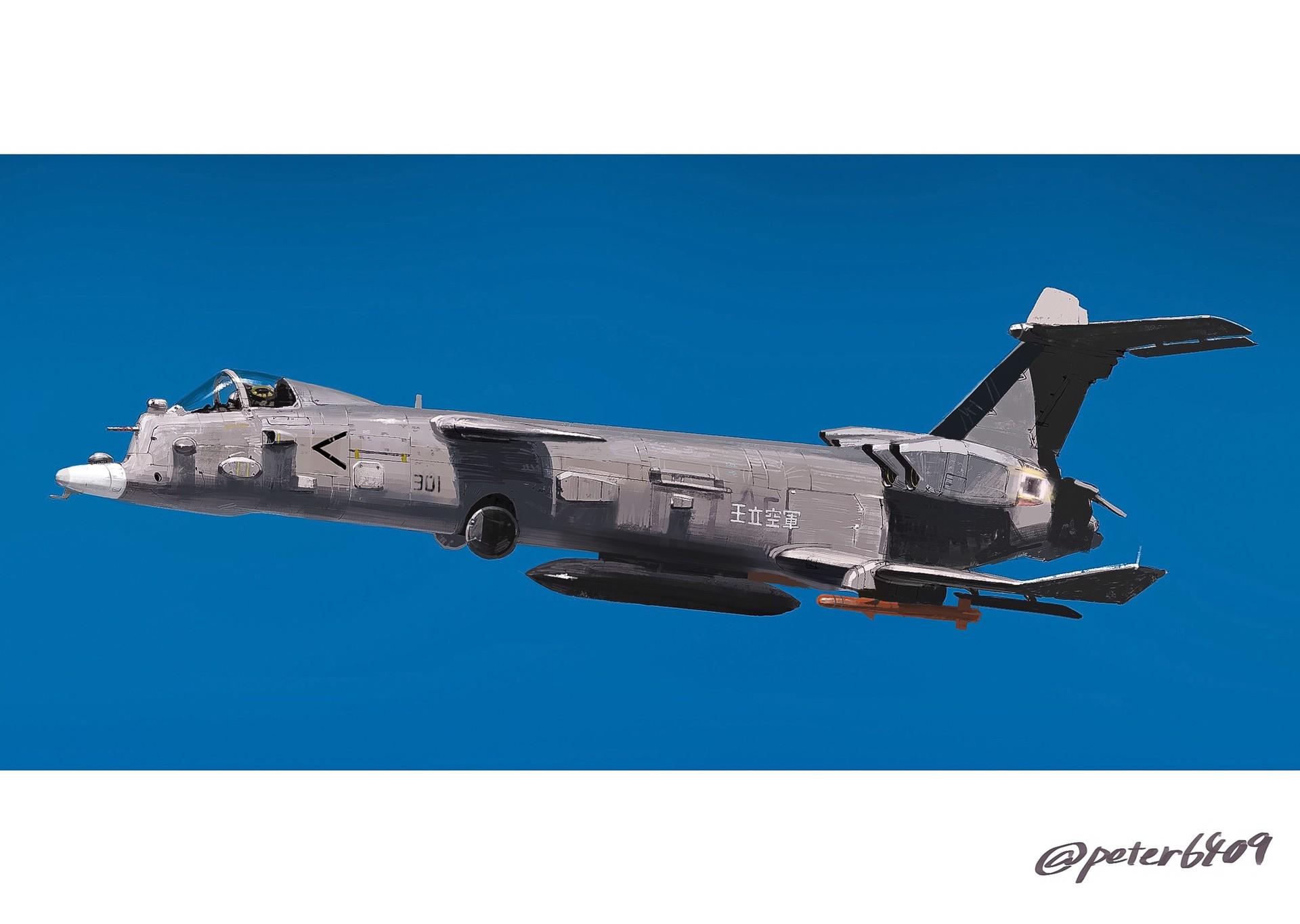 Electronic warfare aircraft