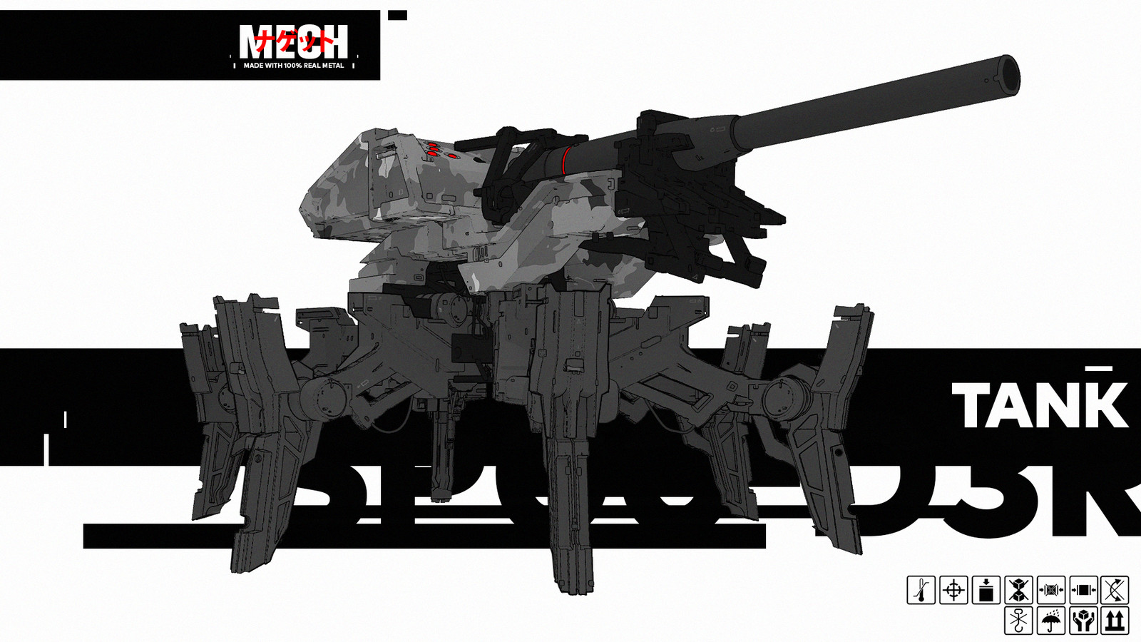 MechNuggets_02