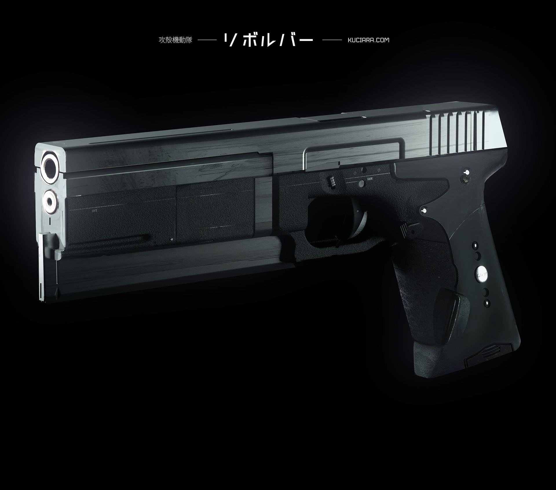 Maciej kuciara 092915 wpn batou pistol mk v001