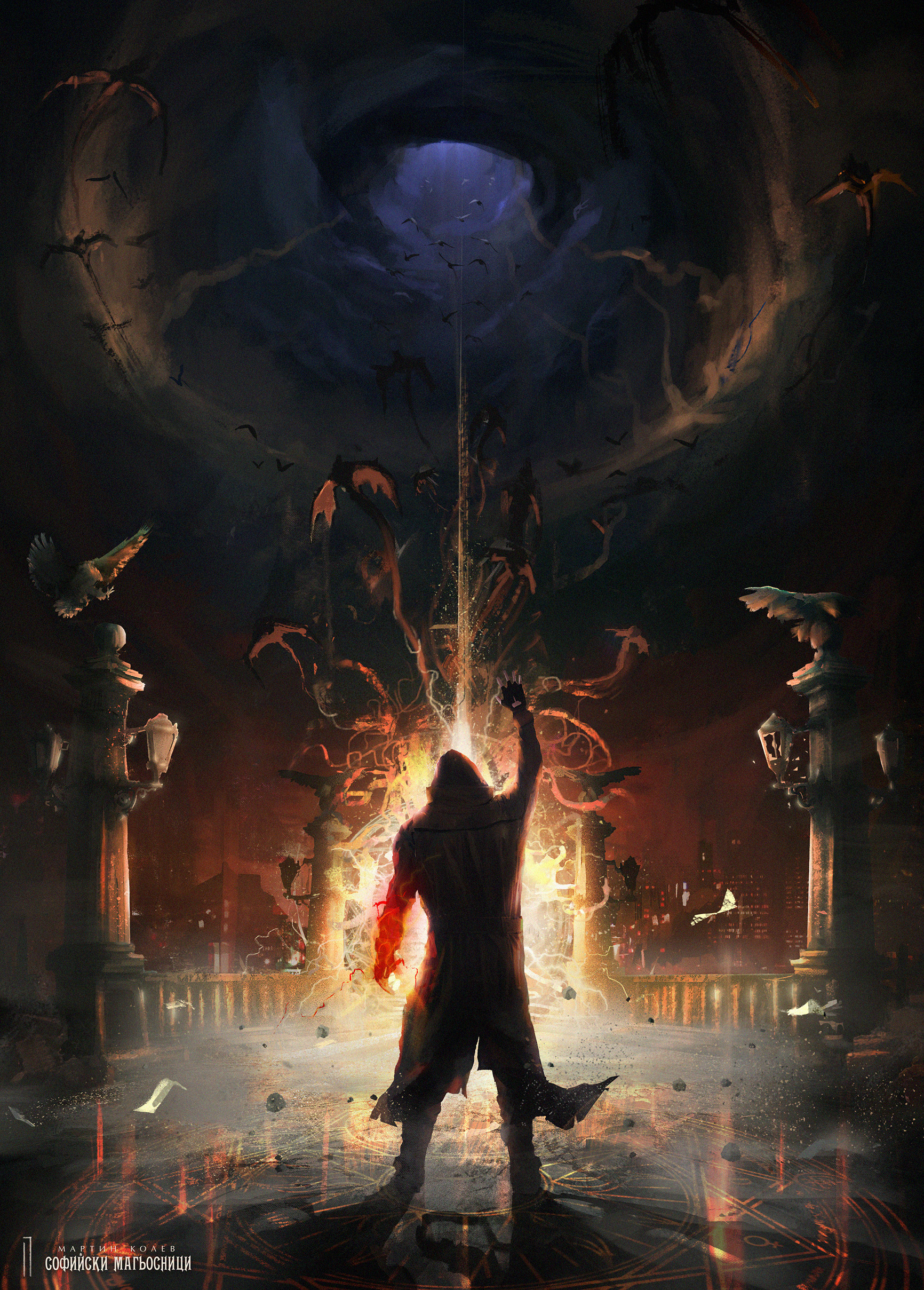 Ismail inceoglu the magicians of sofia