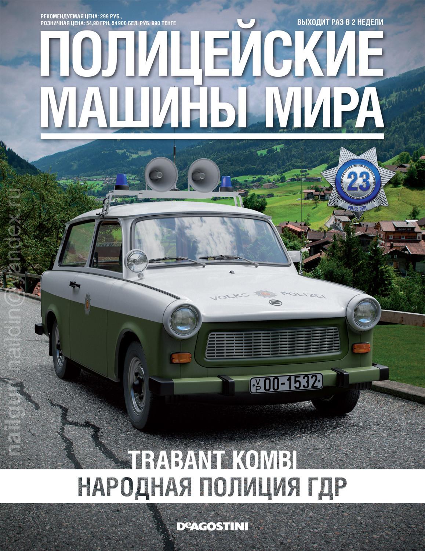 Nail khusnutdinov policecars 23 hr 1