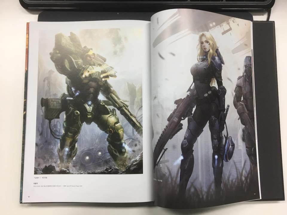 Nexon Developer Conference Art Book