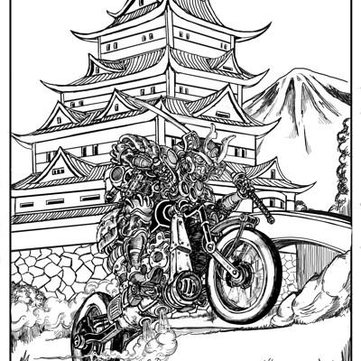 12 O Clock Samurai-Inktober #21