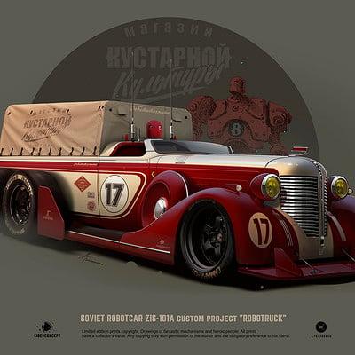 Andrey tkachenko zis robotrace 001