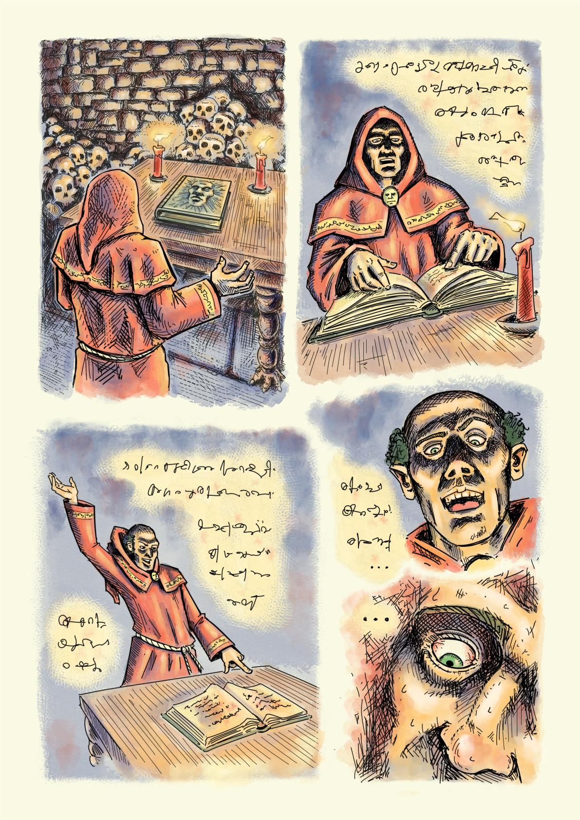 John ciarfuglia page 6 art