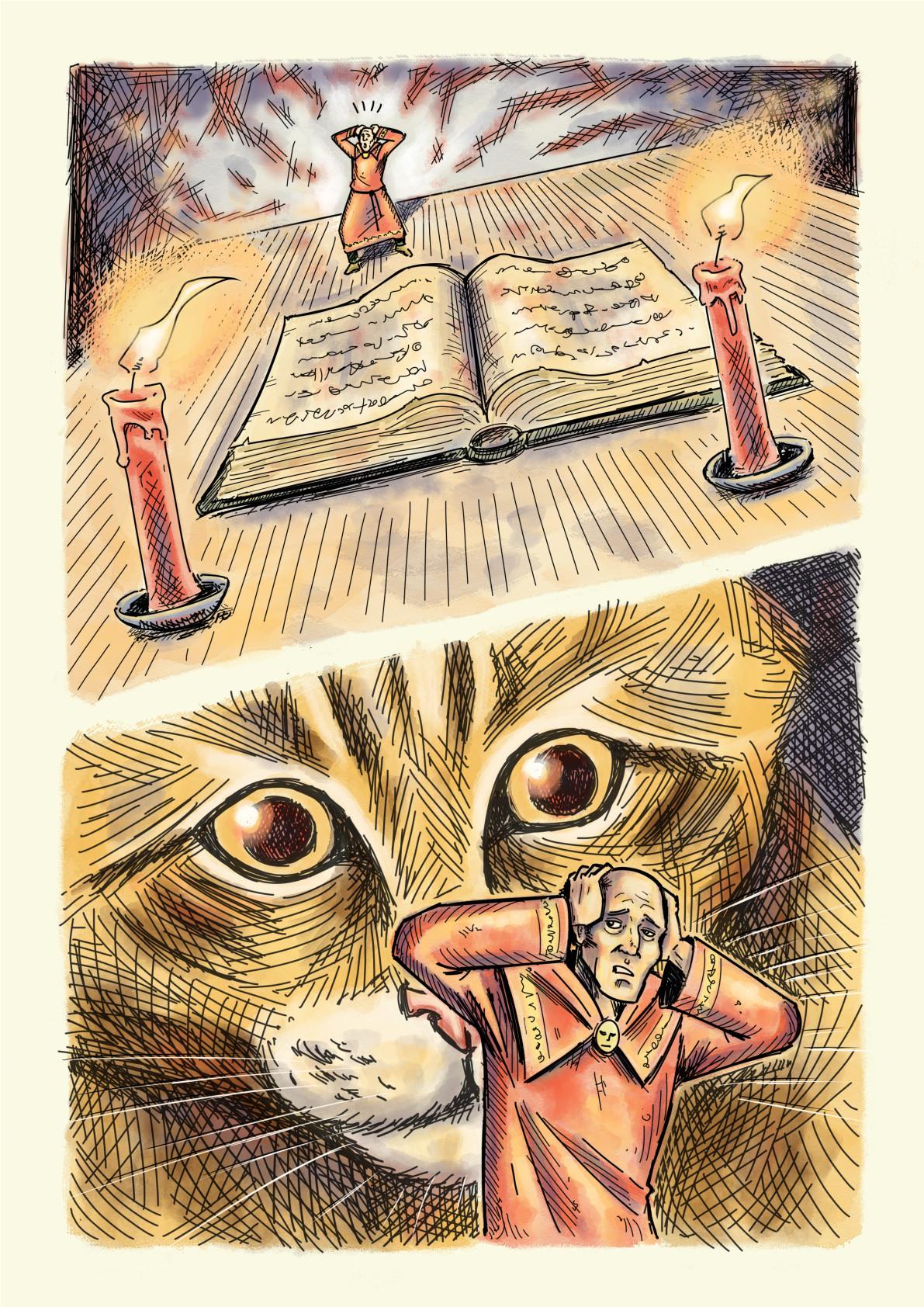 John ciarfuglia page 7 art