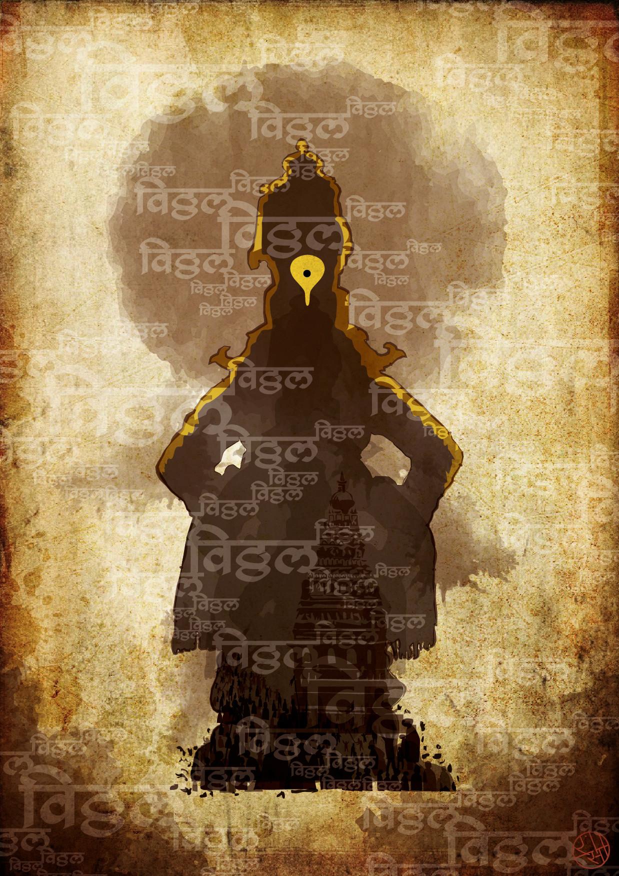 Lord Vitthal
