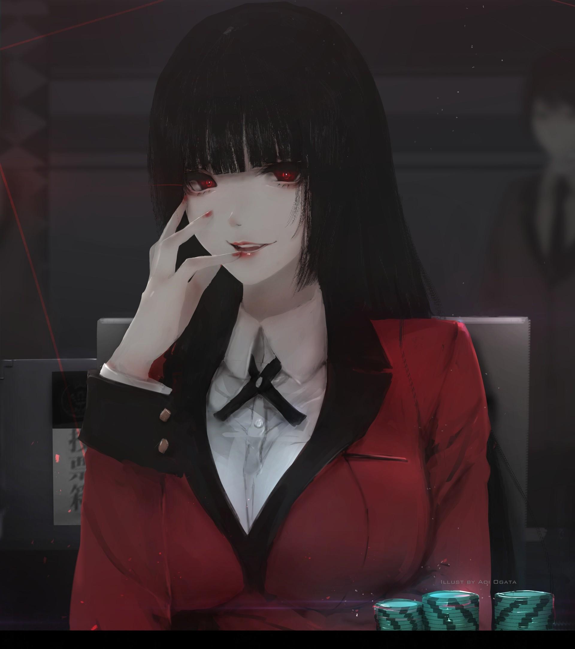 Aoi ogata kakeguru