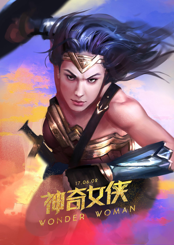 Wonder Woman Doujinshi