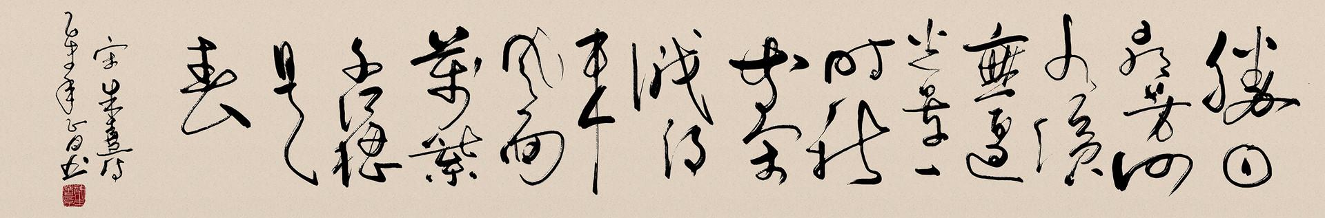 Zhelong xu 15970942503 163cafcb63 o