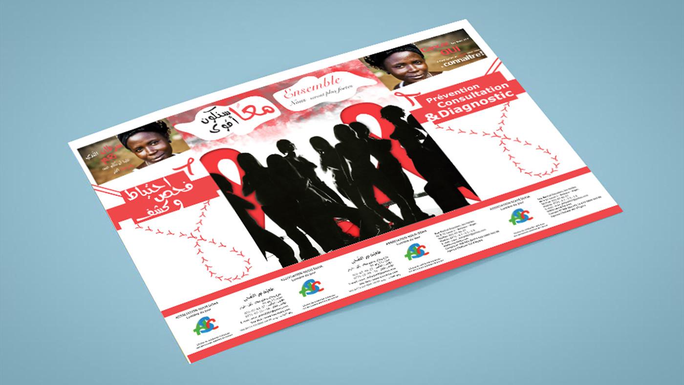 Breast Cancer Leaflet [Front Side]