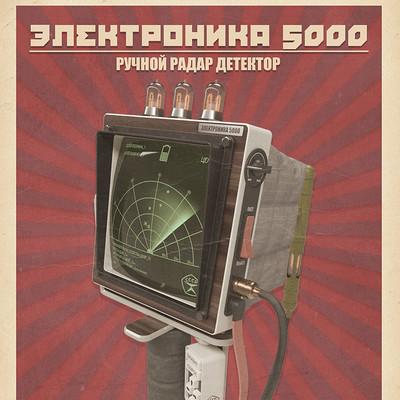 Konstantin zolin el5000 2