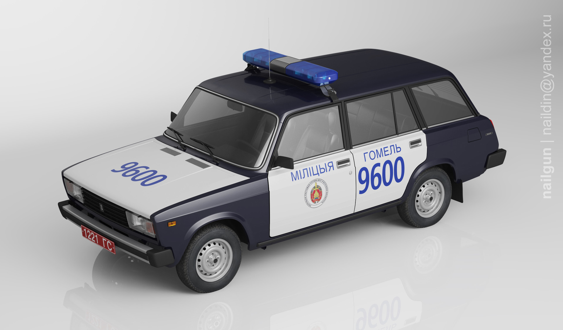 Nail khusnutdinov pwc 056 000 vaz 2104 miniature