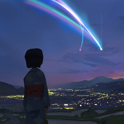 Atey ghailan your name high res