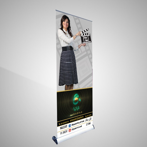 Banner for the Cinema tv Show