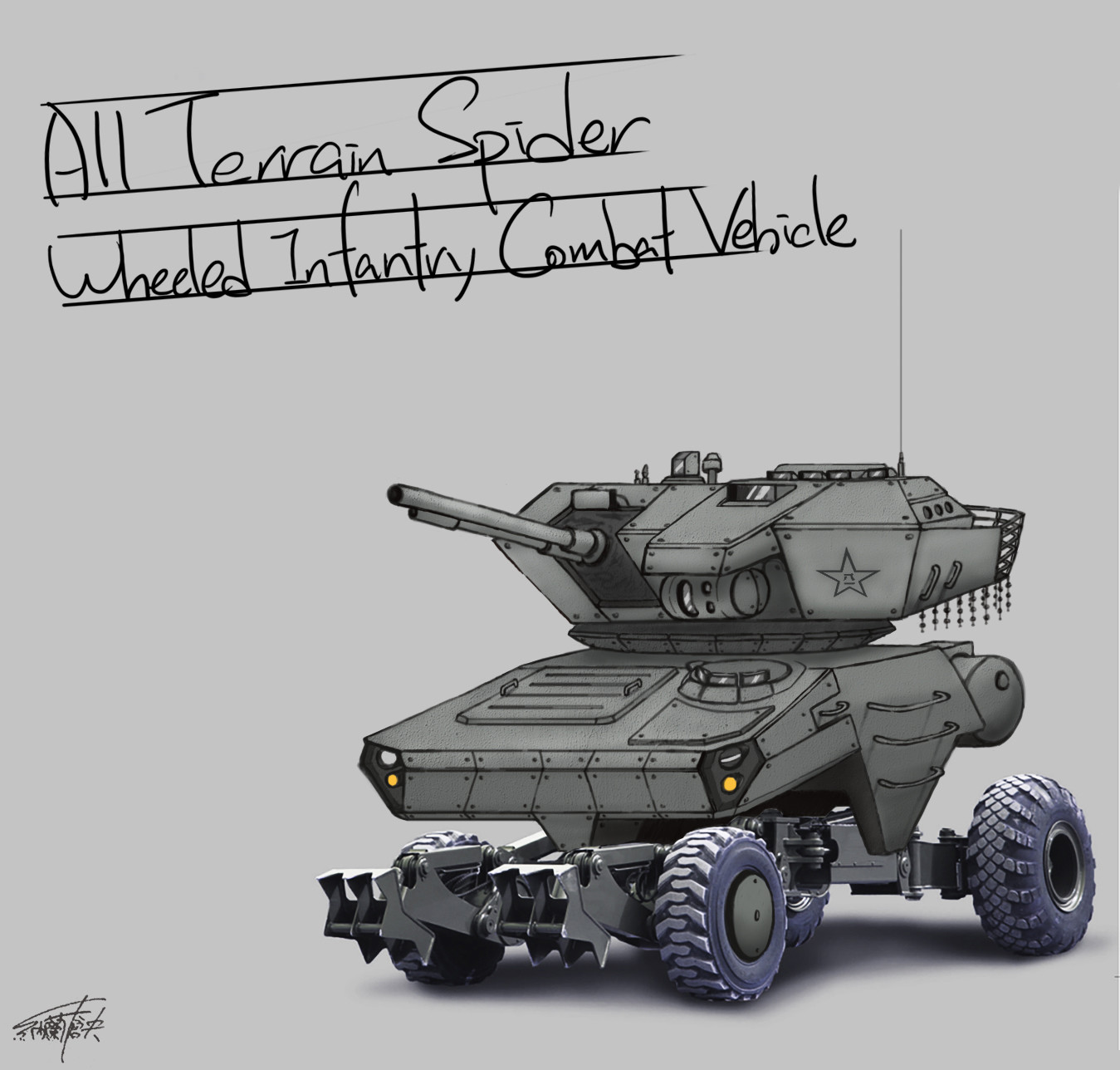 All Terrain Spider Wheeled Infantry Combat Vehicle