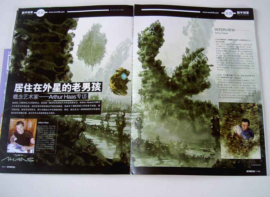 Arthur haas cg magazine china 1