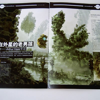 CG Magazine China
