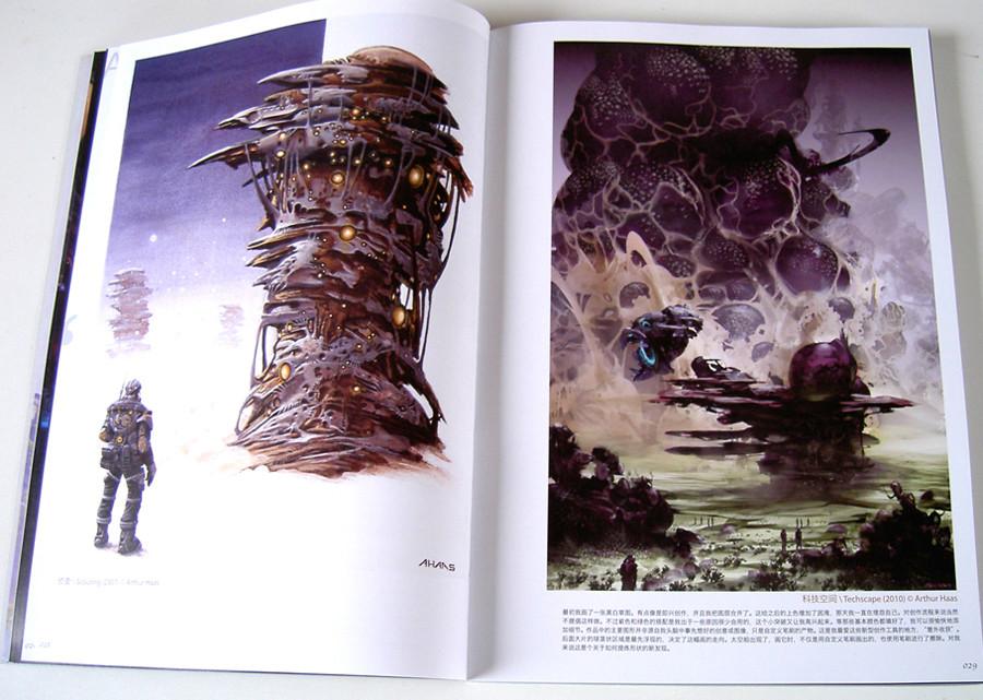 Arthur haas 3 leewiart environmentbook p 28 29