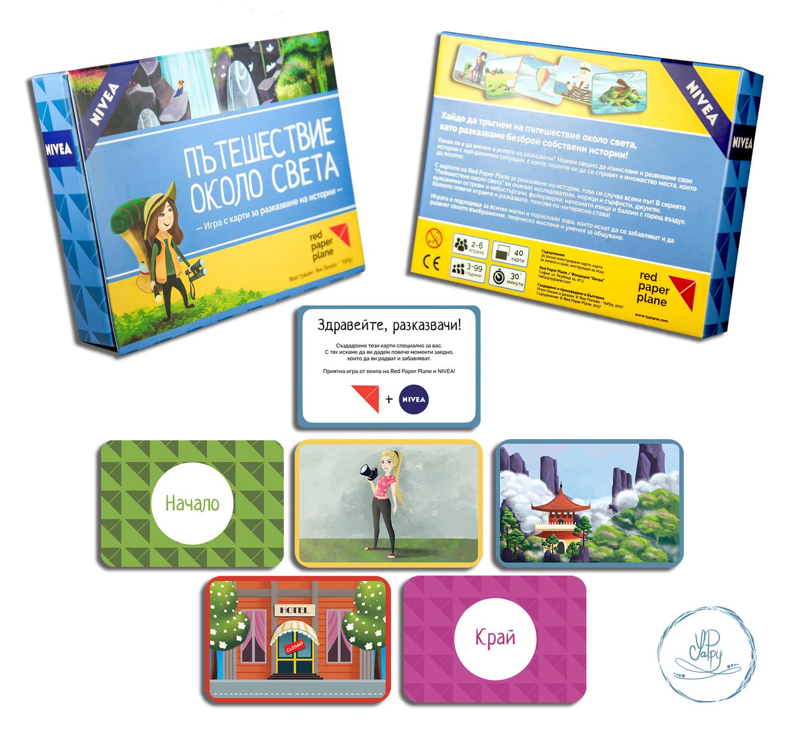 Voyage Around The World board game
