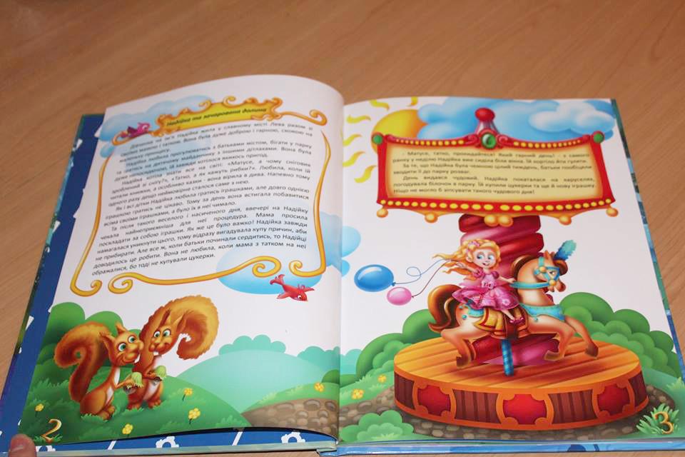 Enna lover enna clover children book 2 3