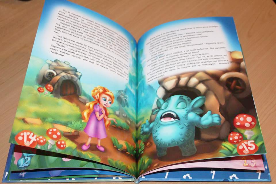 Enna lover enna clover children book 14 15