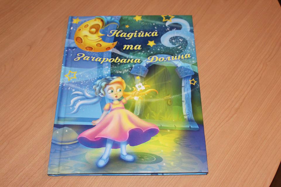 Enna lover enna clover children book cover