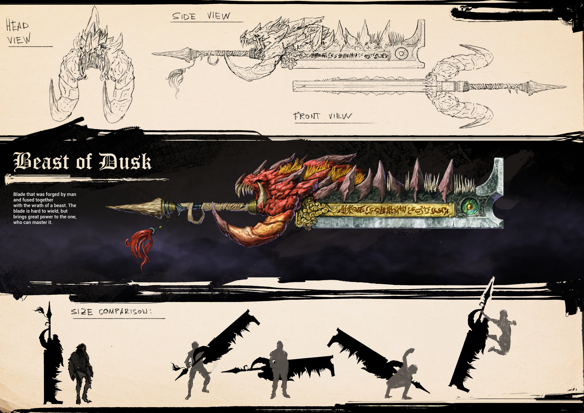 Konrx langa mhworld weapon design