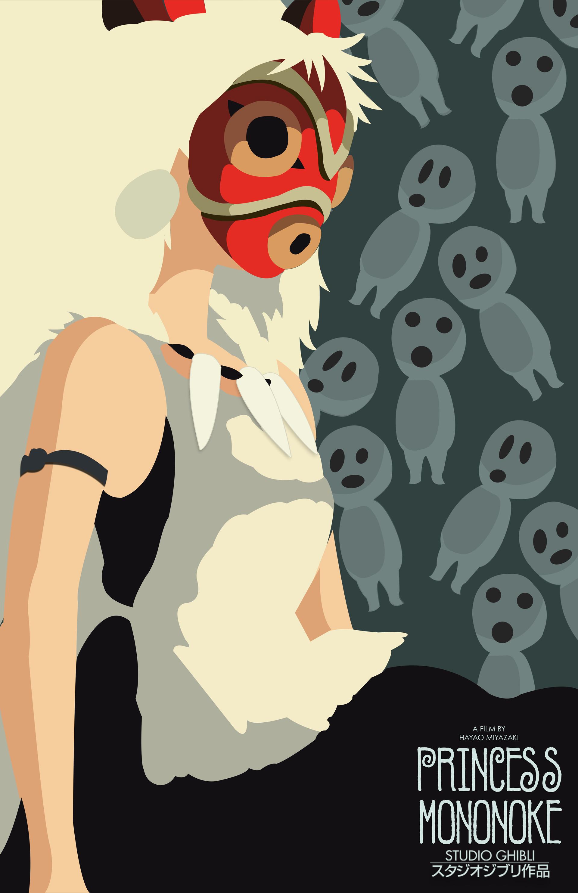 ArtStation - Studio Ghibli Minimalist Posters 268b446f79