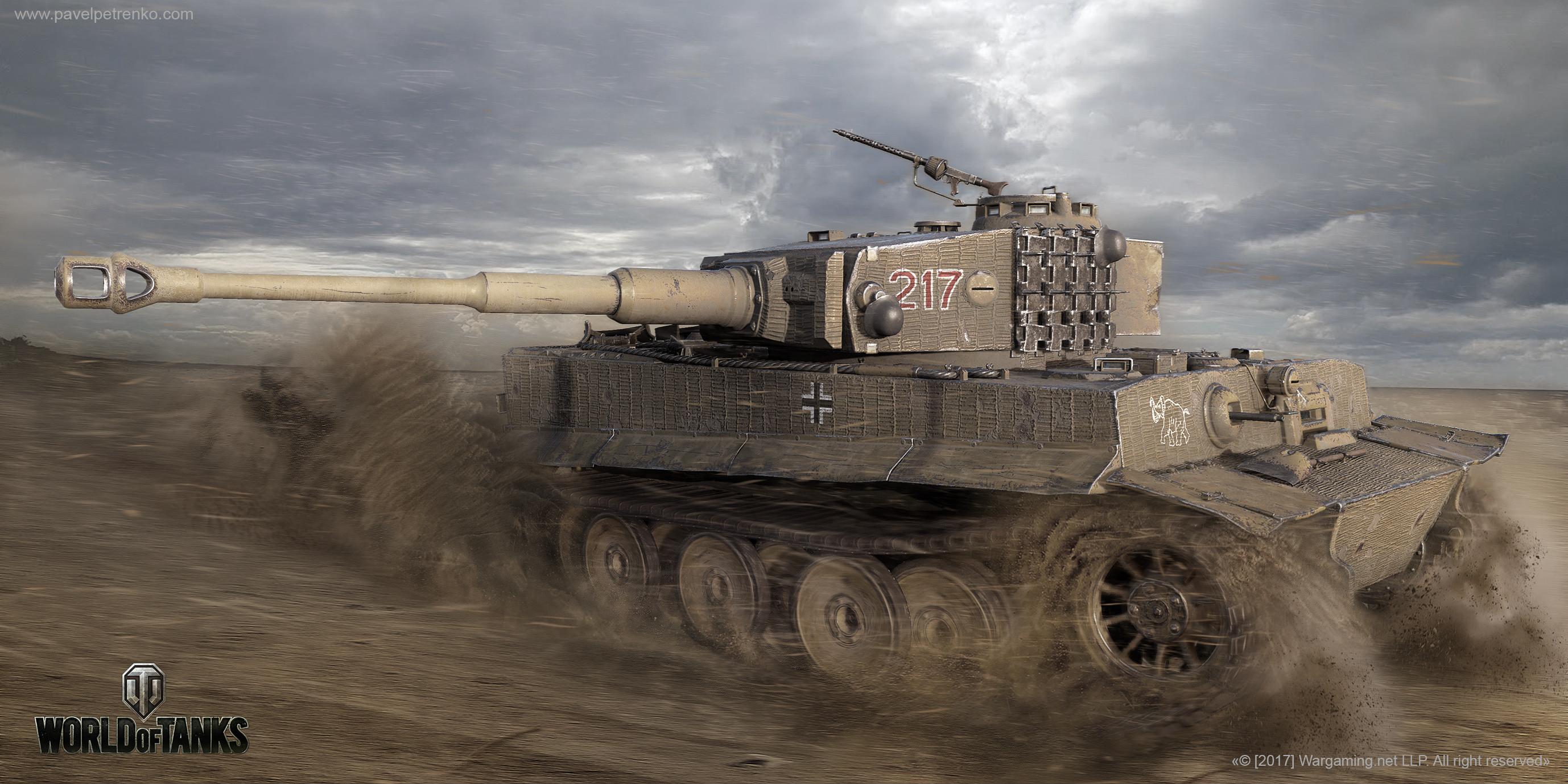 Tiger 217
