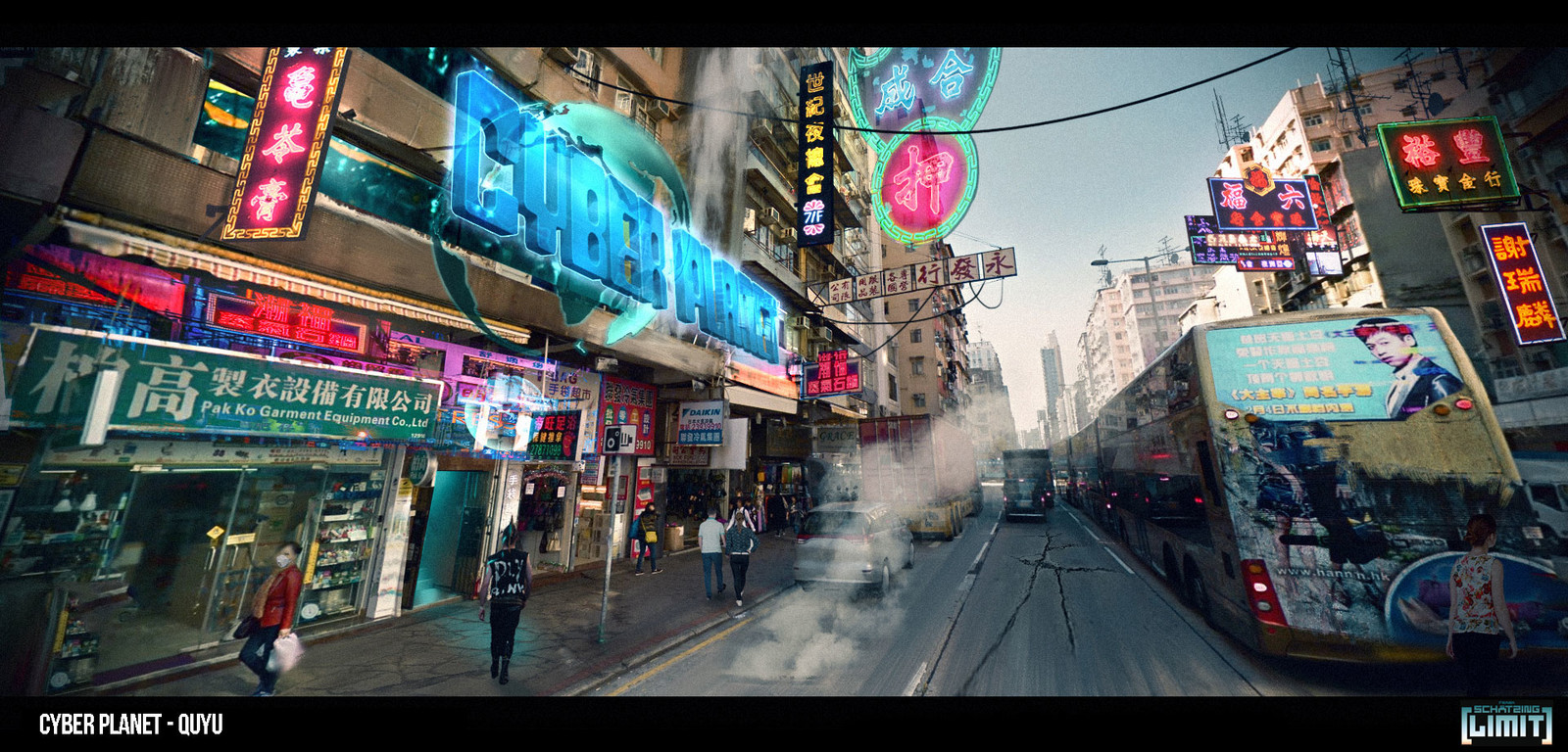 The Cyberplanet at the Quyu district