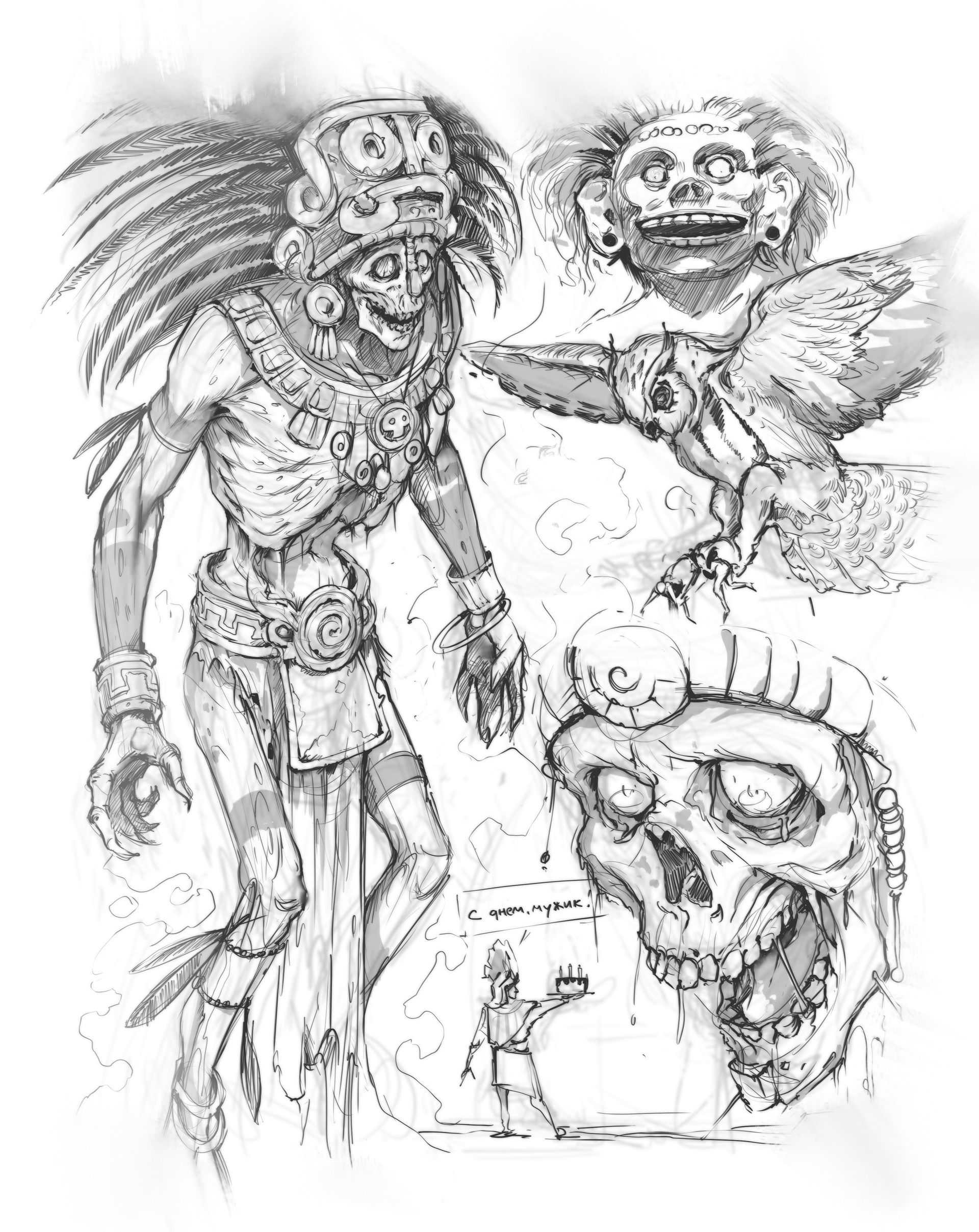 Nikita orlov mictlan sketches