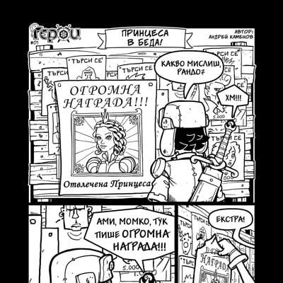 Andrey kamenov pid page 01